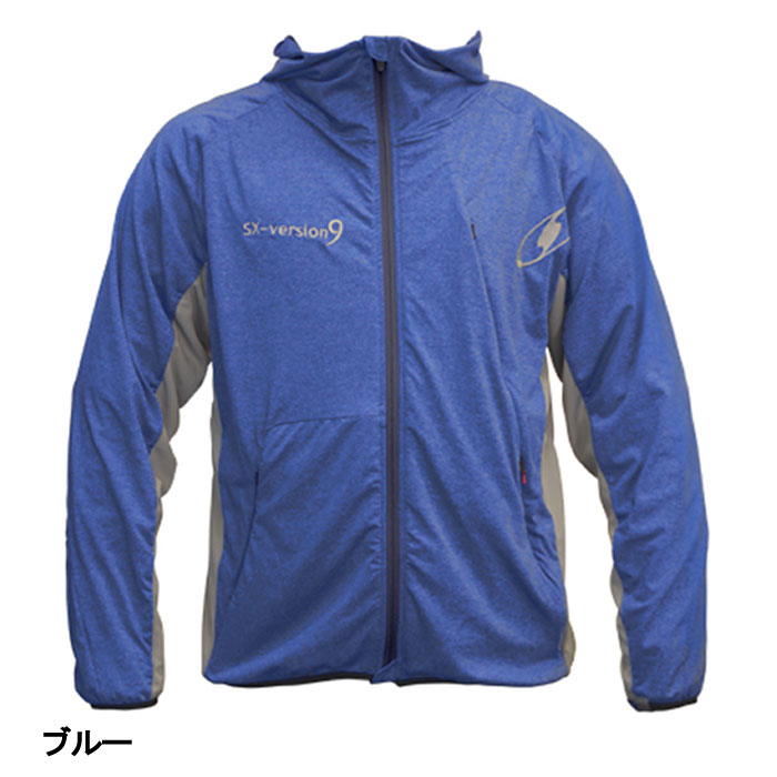 GPカンパニー SLB-646 エアースポーツパーカー ブルー◆全4色◆