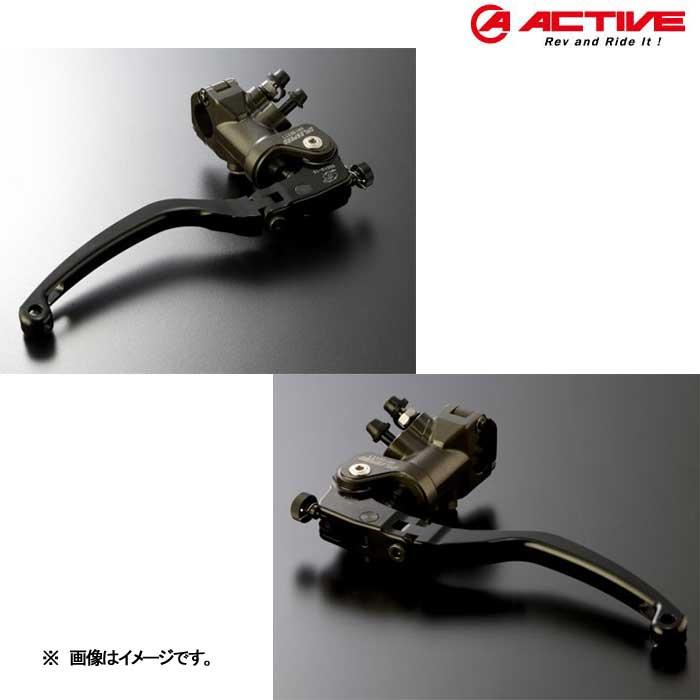 ACTIVE VRC19-17BG フルスペックマスターシリンダー VRCシリーズ ブレーキマスター [VRC] φ19(レバーレシオ:18-16mm) 【逆ネジミラーホルダークランプ/スタンダードレバー】
