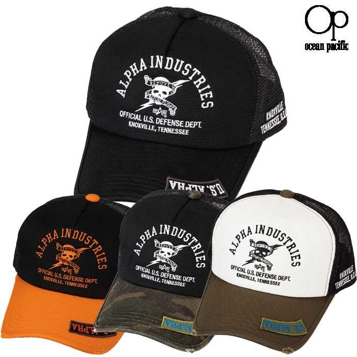 ALPHA ALG14025700 AL COMBAT SKULL MESH CAP