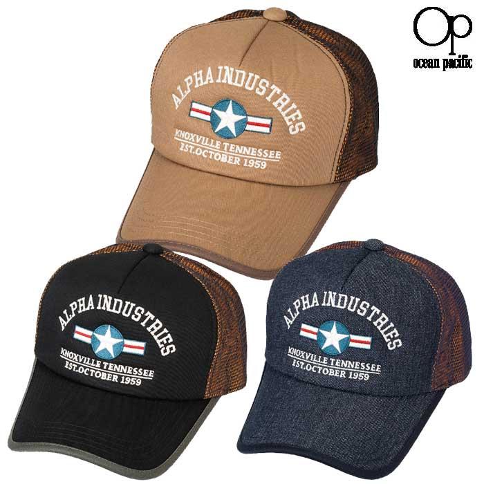 ALPHA ALG14025800 AL FELT PATCH DOUBLE MESH CAP