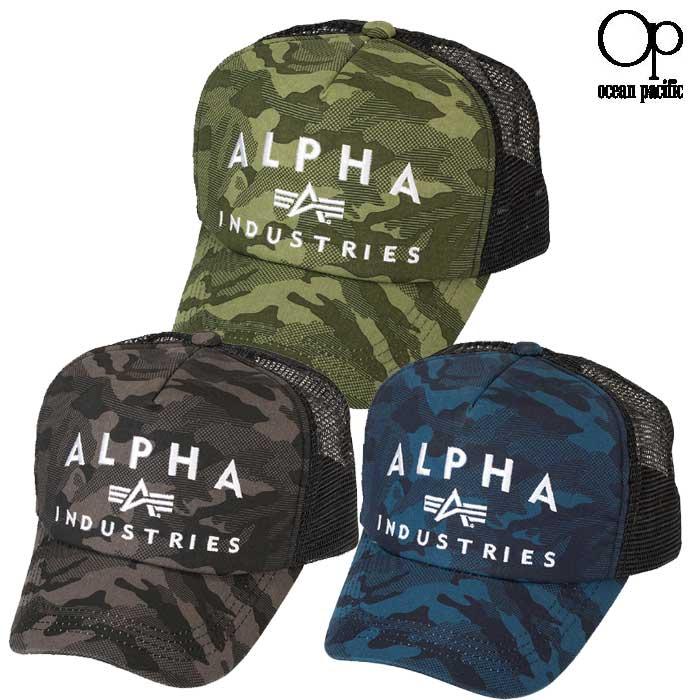 ALPHA ALG14026000 AL PRINT DUCK MESH CAP