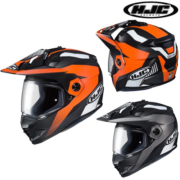 HJC HJH134 DS-X1 【エーウィング】 オフロードヘルメット