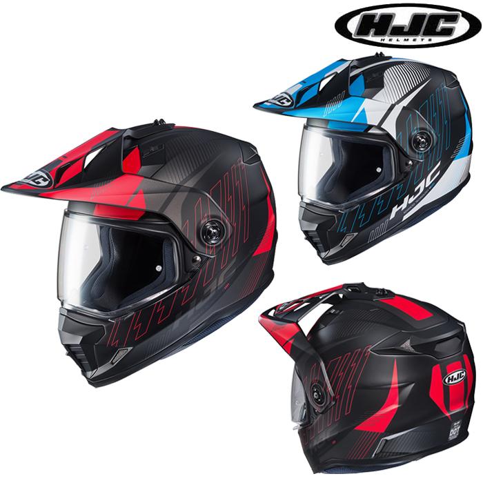 HJC HJH161 DS-X1 GRAVITY 【グラビティー】 オフロードヘルメット