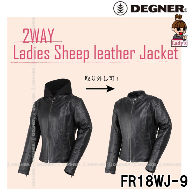 DEGNER 〔WEB価格〕FR18WJ-9 【レディース】 シープレザージャケット/LADIES SHEEP LEATHER JACKET(ブラック)