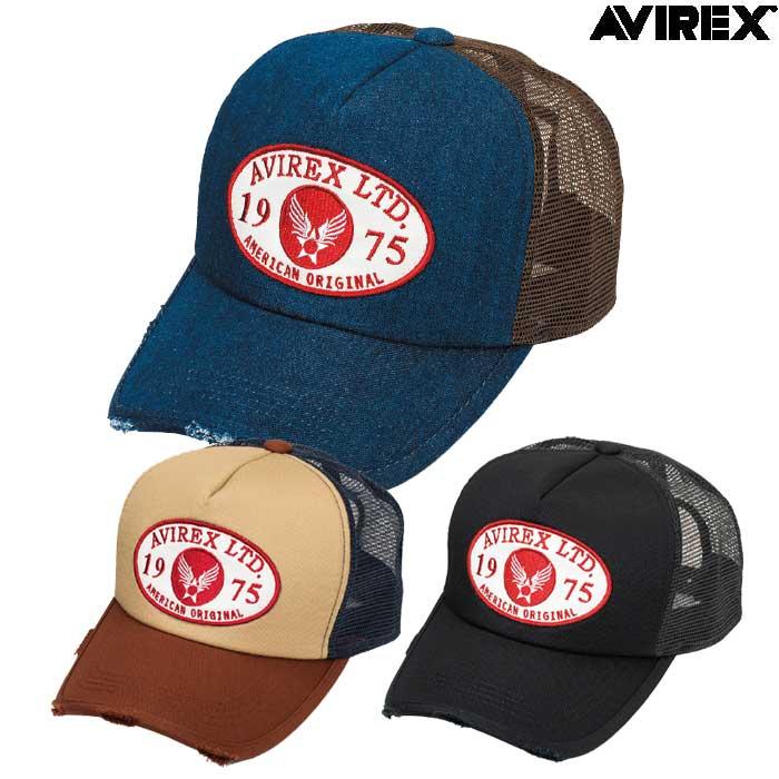 AVIREX AXG14026900 AX PATCH MESHCAP