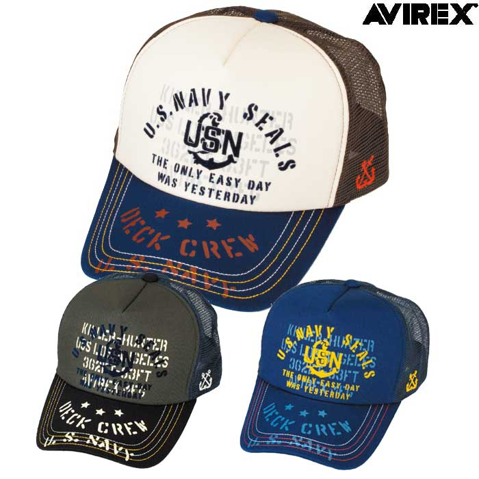 AVIREX AXG14027000 AX NS PRINT MESH CAP