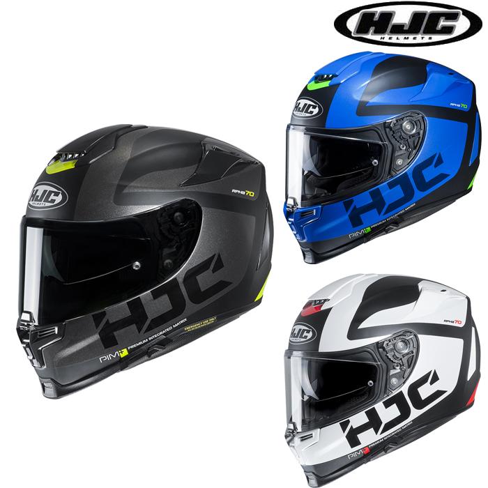 HJC 〔WEB価格〕HJH165 RPHA 70 BALIUS 【バリウス】 フルフェイスヘルメット