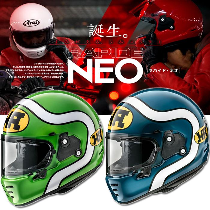 Arai 【7月上旬以降発売予定】RAPIDE NEO HA 【ラパイド・ネオ エイチ・エー】 フルフェイス ヘルメット