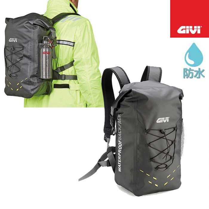 GIVI EA121 防水バックパック 18L 4909449536094 99196 雨の日対策 縦160×横250×高さ470(mm)
