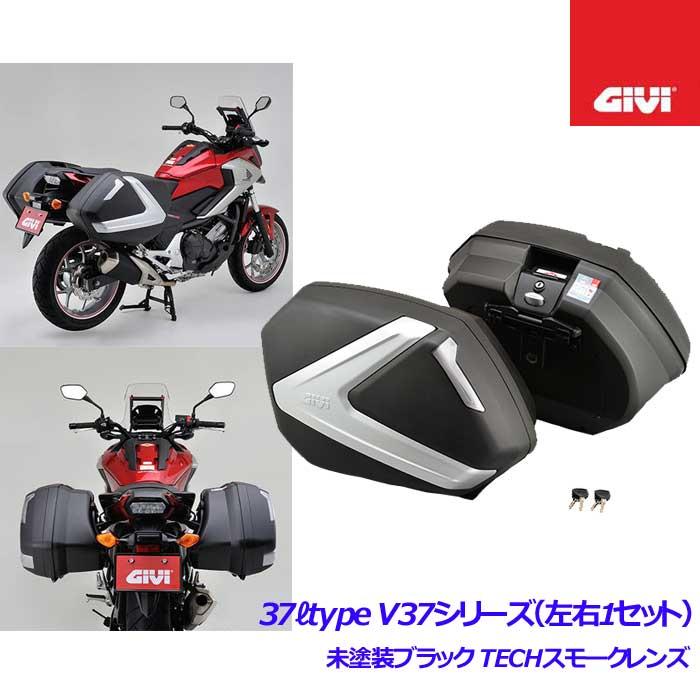 GIVI V37NT V37(左右1セット) 37L