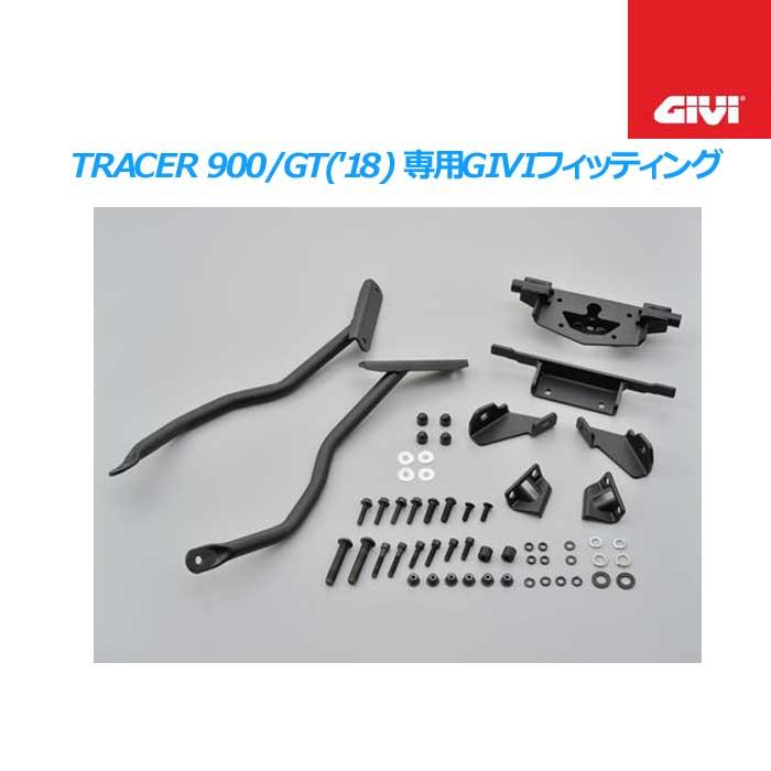 GIVI SR2139 フィッティング TRACER900/900GT