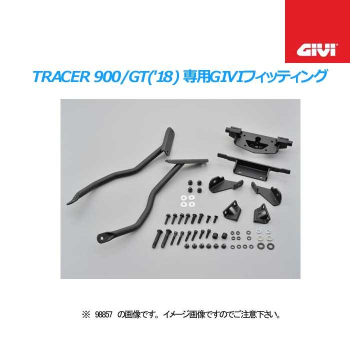 GIVI PLXR2139