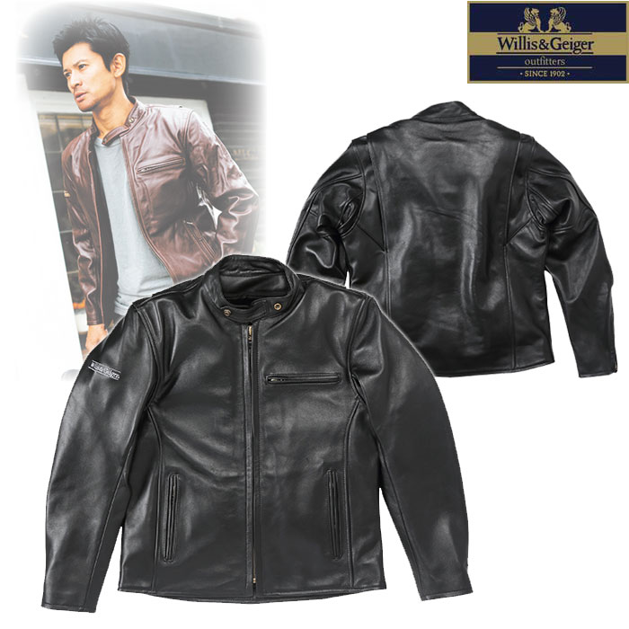 SKY 〔WEB価格〕WGL-611N レザージャケット ブラック◆全2色◆