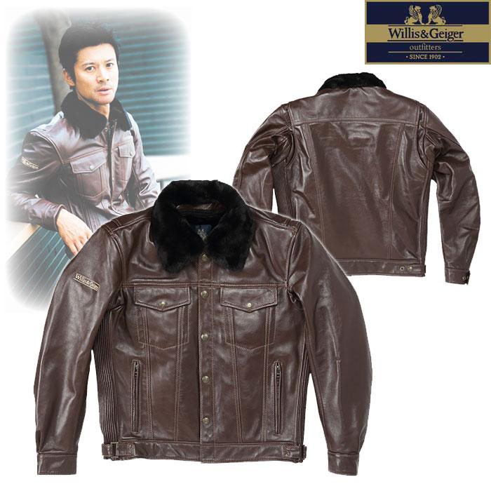 SKY WGL-612N レザージャケット ブラウン◆全2色◆
