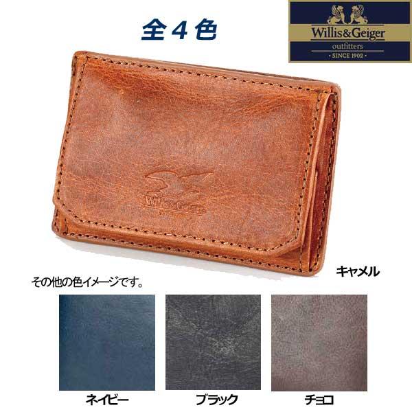 SKY MJ5951 箱小銭付き短パス