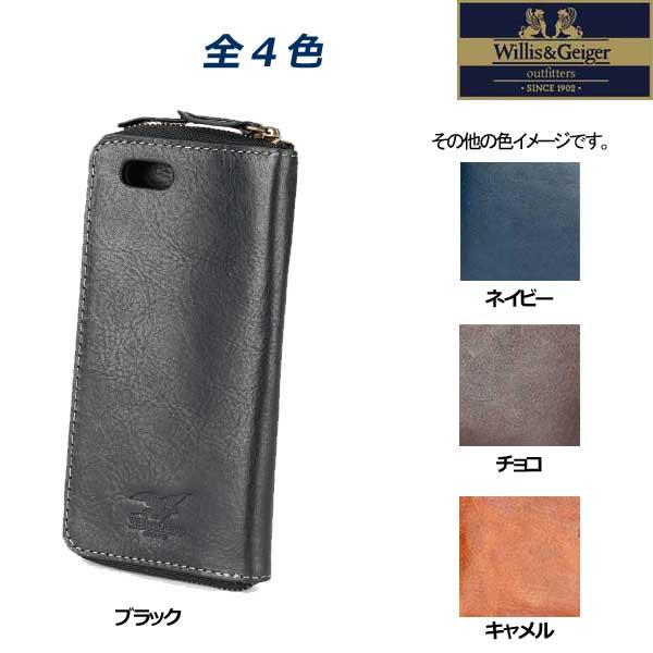 SKY MJ5958 曲F iPhoneケース