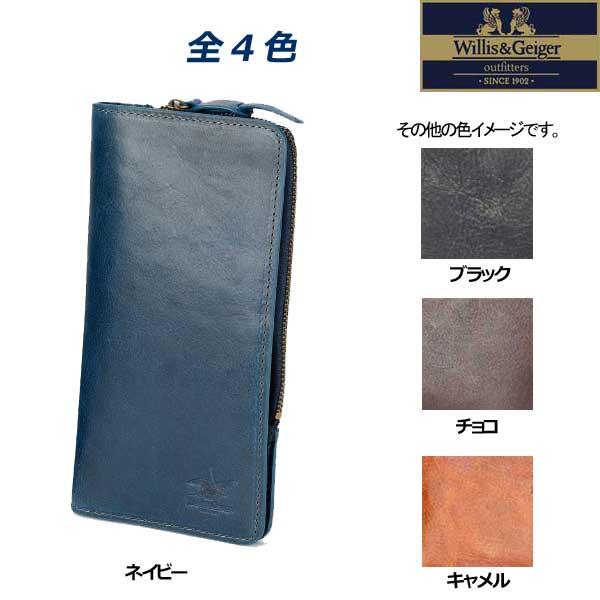 SKY 〔WEB価格〕MJ5957 LFスマートフォン束入れ