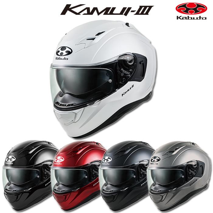OGK kabuto KAMUI-3 【カムイ3】 フルフェイスヘルメット