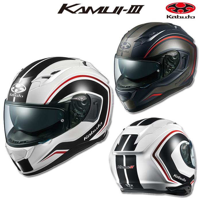 OGK kabuto 〔WEB価格〕KAMUI-3 KNACK 【ナック】 フルフェイスヘルメット