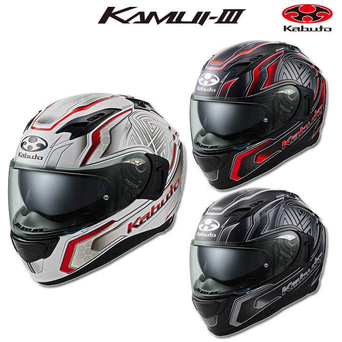 OGK kabuto 〔WEB価格〕KAMUI-3 CIRCLE 【カムイ3 サークル】 フルフェイスヘルメット