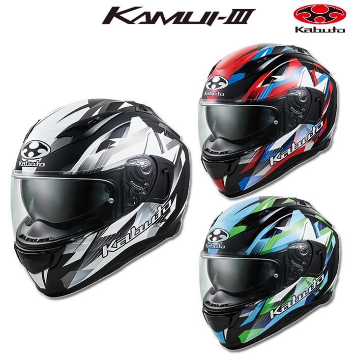 OGK kabuto 【8月発売予定】KAMUI-3 STARS 【カムイ3 スターズ】 フルフェイスヘルメット