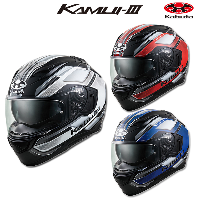 OGK kabuto 〔WEB価格〕KAMUI-3 ACCEL 【アクセル】 フルフェイスヘルメット