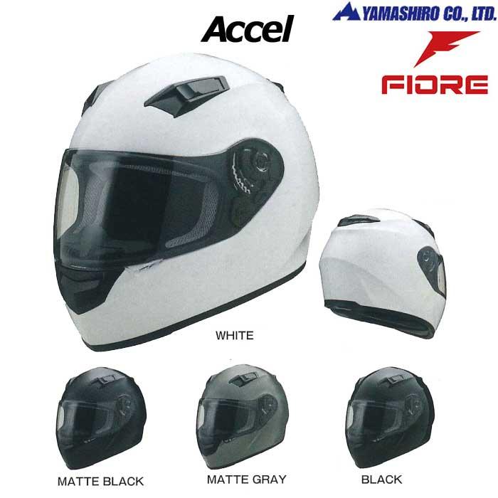 山城 FH-004 Accel システムヘルメット