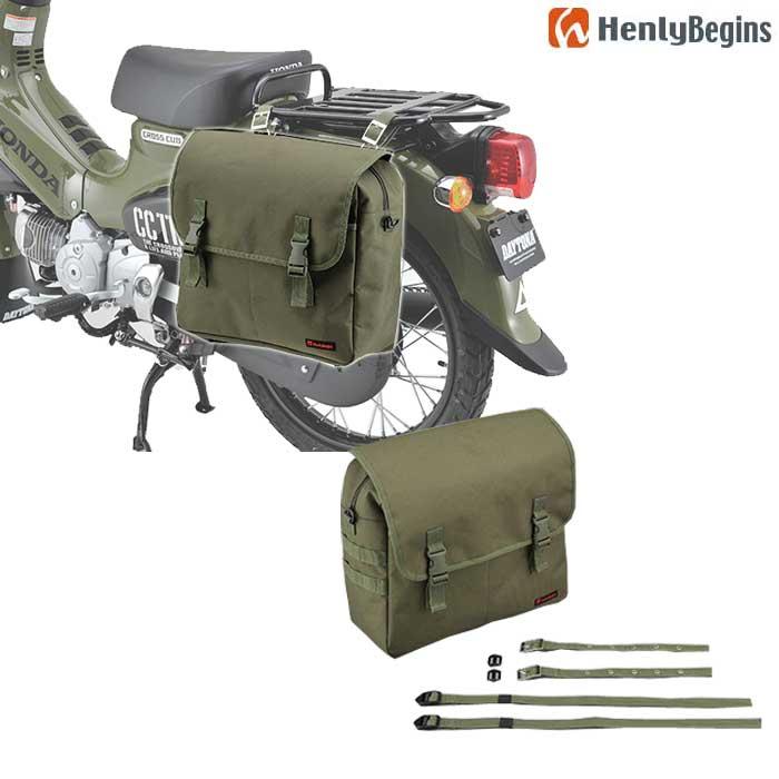 HenlyBegins 99702 サドルバッグMIL DHS-10