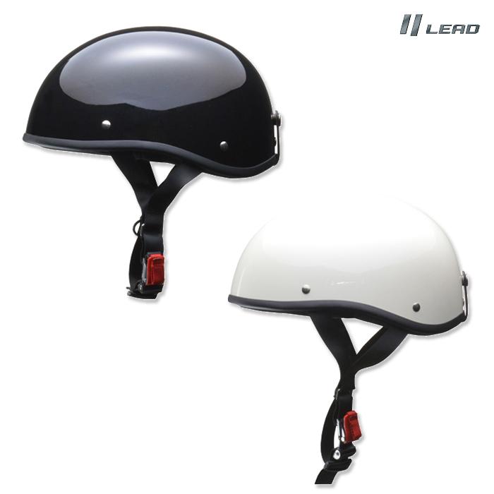 リード工業 ELZO ハーフヘルメット