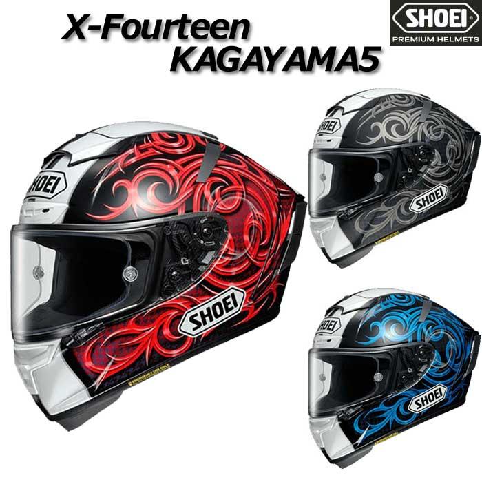SHOEI ヘルメット X-Fourteen KAGAYAMA5【エックス - フォーティーン カガヤマ5】加賀山就臣選手グラフィック仕様レプリカモデル フルフェイス ヘルメット