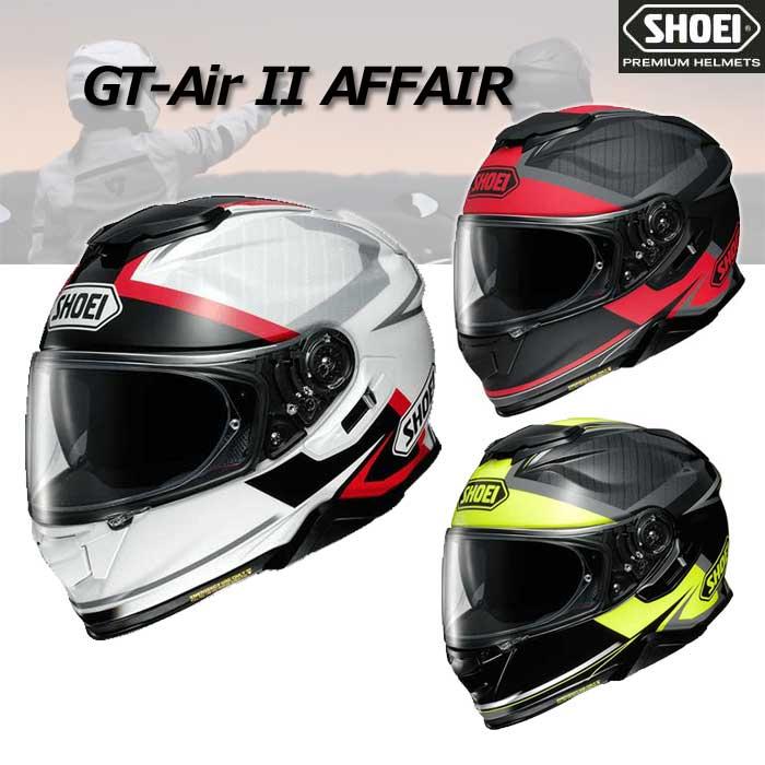 SHOEI ヘルメット GT-Air II AFFAIR 【ジーティー - エアー ツー アフェア】フルフェイスヘルメット