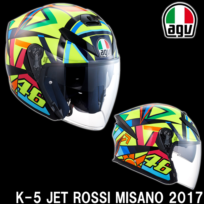 AGV 〔WEB価格〕K-5JET 007-SOLELUNA 2017 レプリカモデル バレンティーノ・ロッシ  ジェットヘルメット