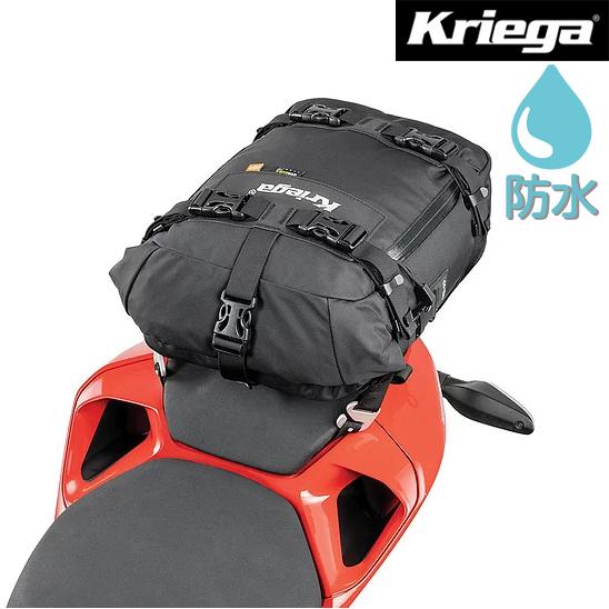 Kriega 〔WEB価格〕US-10 ドライパック ブラック KUSC10 5060461761495 100%ウォータープルーフ 縦330×横240×高さ120 mm 10リットル 500g