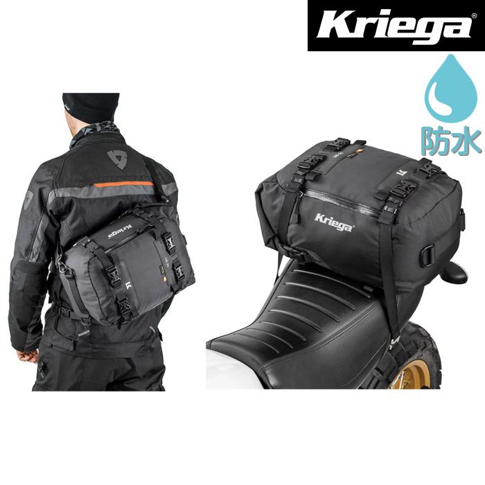 Kriega 〔WEB価格〕US-20 ドライパック ブラック KUSC20 5060461761488 縦400×横260×高さ190mm 20リットル 850g 防水 100%ウォータープルーフ