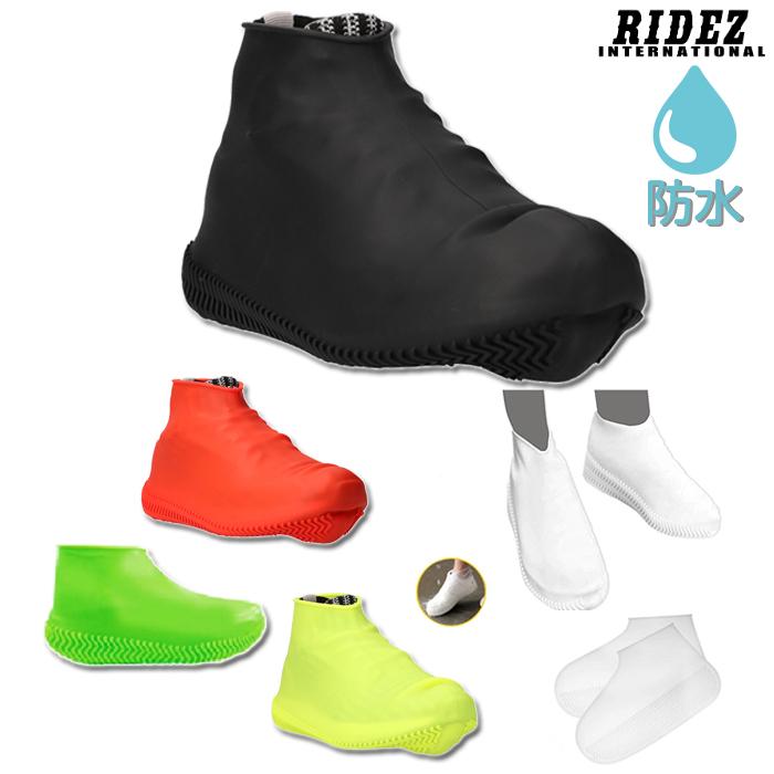 RIDEZ DEF Waterproof Shoe Cover DEF-SC1 【ウォータープルーフ シューズカバー】 防水 雨の日対策