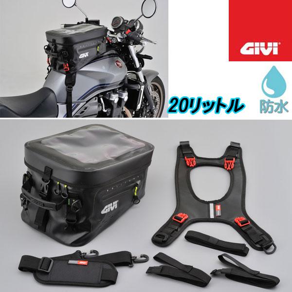GIVI GRT715 防水タンクバッグ 20L
