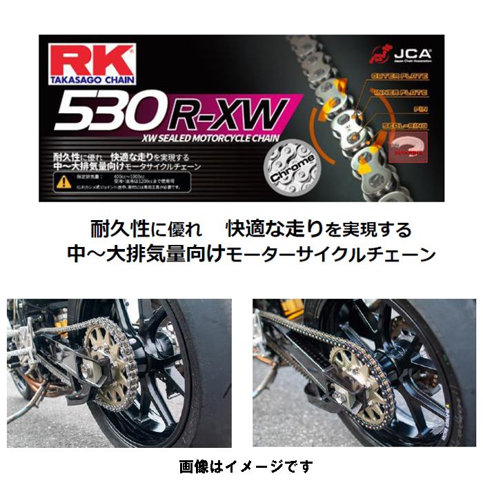 RK JAPAN 〔WEB価格〕CC530R-XW 130L リングチェーン