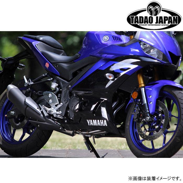 スペシャルパーツ忠男 POWERBOX PIPE マフラー YZF-R25(2BK-RG43J)
