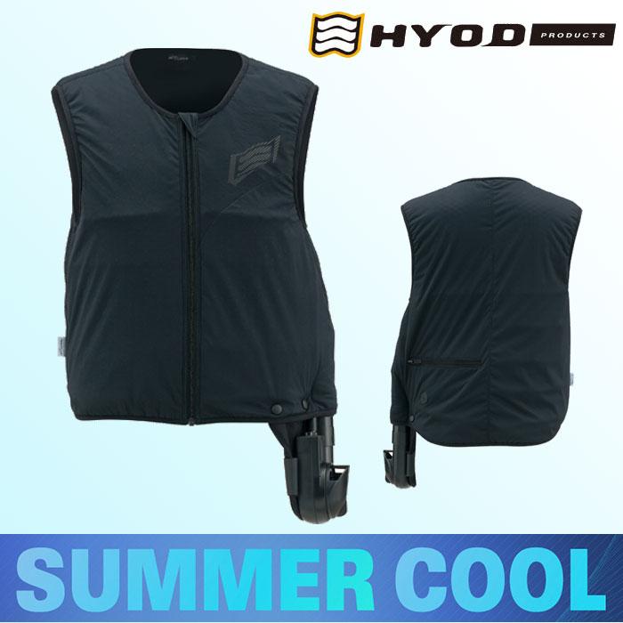 HYOD PRODUCTS 〔WEB価格〕MCI0021000 HYOD Cool-FAN VEST クール  ファン ベスト 春夏用