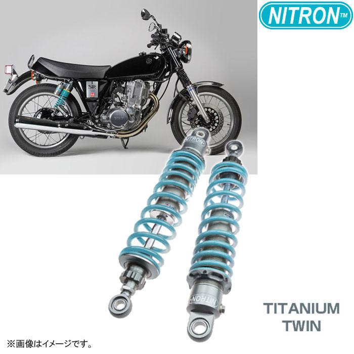 NITRON 【お取り寄せ】TSY03ST-TQ リアショック TWIN Shock TWIN R1 Series SR400 (~2019) / SR500 (ALL)〔決済区分:代引き不可〕