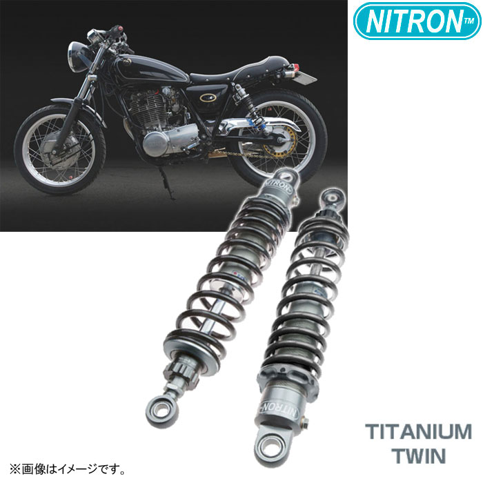 NITRON 【お取り寄せ】TSY03ST-BK リアショック TWIN Shock TWIN R1 Series SR400 (~2019) / SR500 (ALL)〔決済区分:代引き不可〕