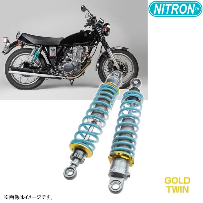 NITRON 【お取り寄せ】TSY03SG-TQ リアショック TWIN Shock TWIN R1 Series SR400 (~2019) / SR500 (ALL)〔決済区分:代引き不可〕
