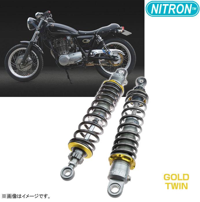 NITRON 【お取り寄せ】TSY03SG-BK リアショック TWIN Shock TWIN R1 Series SR400 (~2019) / SR500 (ALL)〔決済区分:代引き不可〕