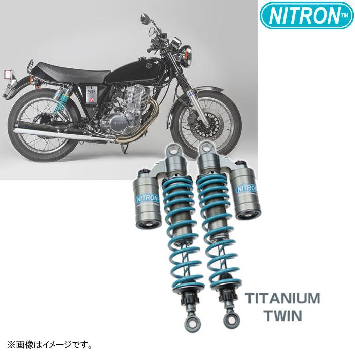NITRON 【お取り寄せ】TSY05RT-TQ リアショック TWIN Shock TWIN R3 Series SR400 (~2019) / SR500 (ALL)〔決済区分:代引き不可〕