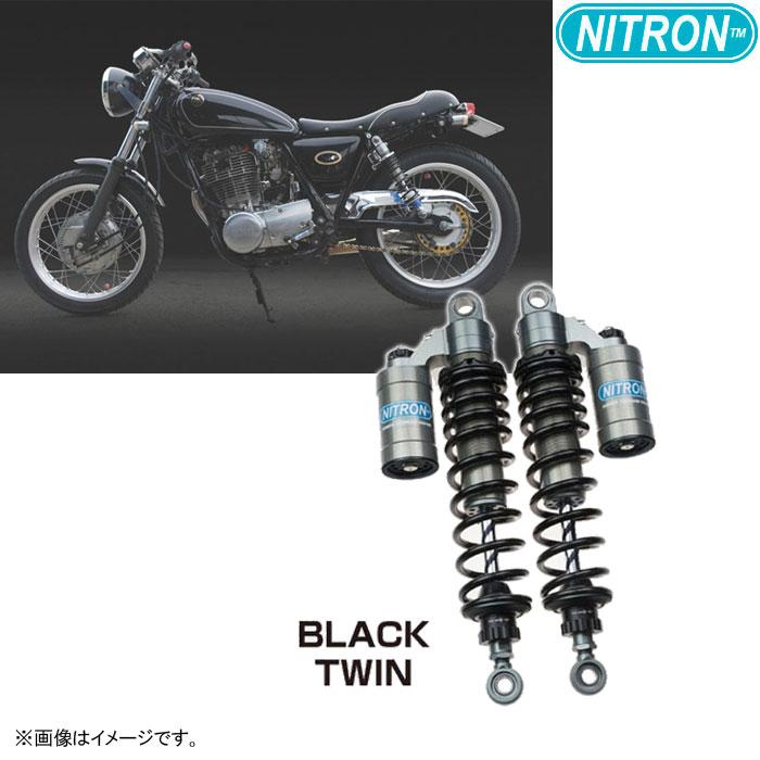 NITRON 【お取り寄せ】TSY05RB-BK リアショック TWIN Shock TWIN R3 Series SR400 (~2019) / SR500 (ALL)〔決済区分:代引き不可〕