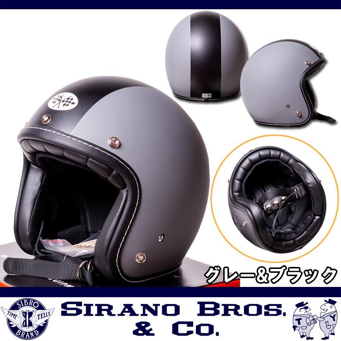 SIRANO BROS 【WEB限定】シラノブロス  スリークォーター・オープンフェイス・モーターサイクルヘルメット グレー&ブラック SIBRO BRAND THREE-QUARTER OPEN FACE MOTORCYCLE HELMET ジェットヘルメット