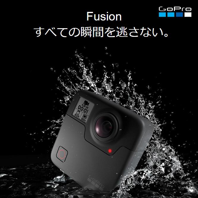 GoPro 〔WEB価格〕Fusion 【フュージョン】 CHDHZ-103-FW2 4936080894610