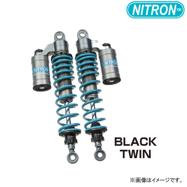 NITRON 【お取り寄せ】TSY07RB-TQ リアショック TWIN Shock TWIN R3 Series  CYGNUS X(2015~)〔決済区分:代引き不可〕