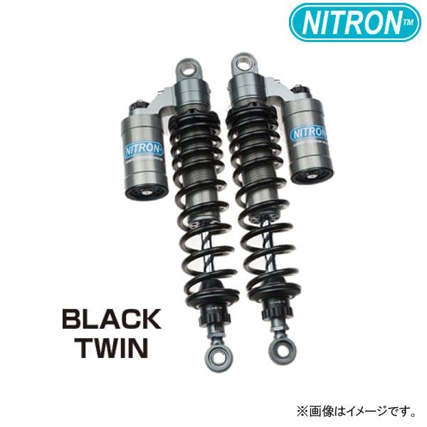 NITRON 【お取り寄せ】TSY07RB-BK リアショック TWIN Shock TWIN R3 Series  CYGNUS X(2015~)〔決済区分:代引き不可〕