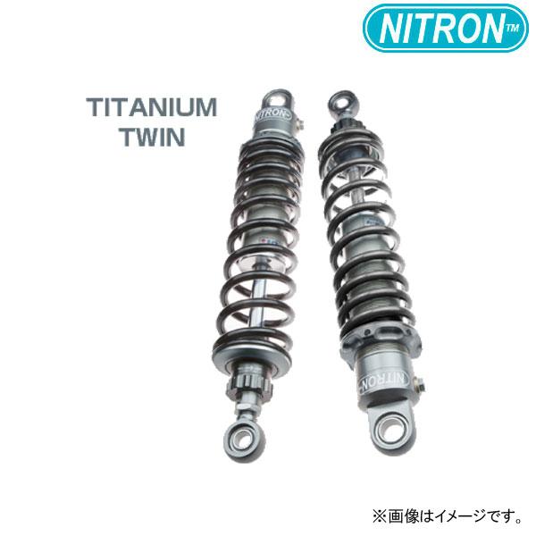 NITRON 【お取り寄せ】TSY07ST-BK リアショック TWIN Shock TWIN R1 Series  CYGNUS X(2015~)〔決済区分:代引き不可〕